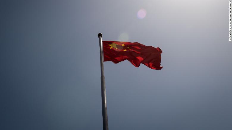CIA, yeni görev merkezi ile Çin'e odaklanıyor